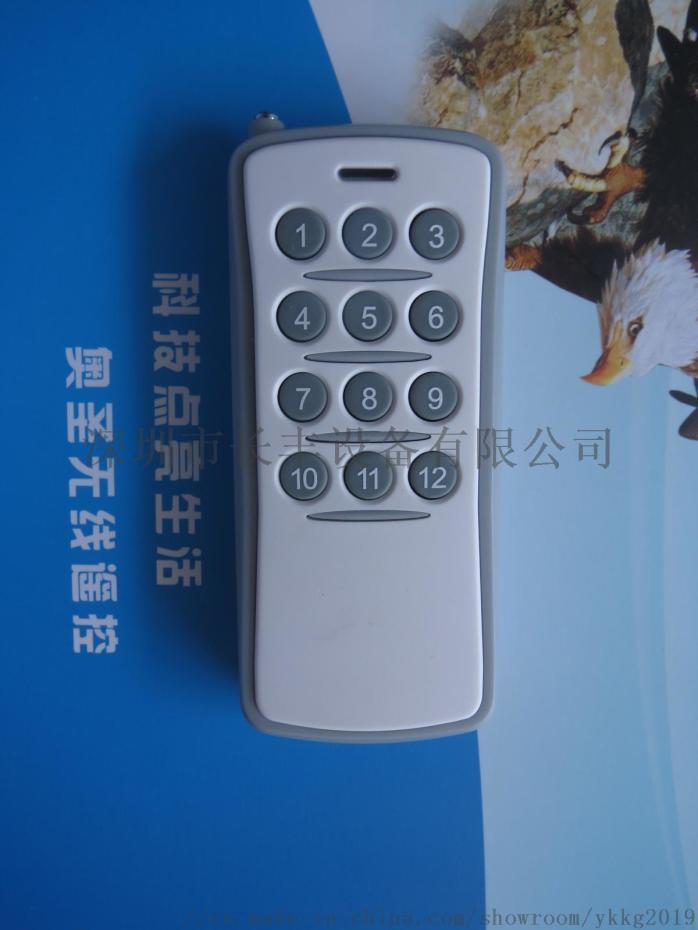 一千米12鍵AU1000-12E (1).JPG