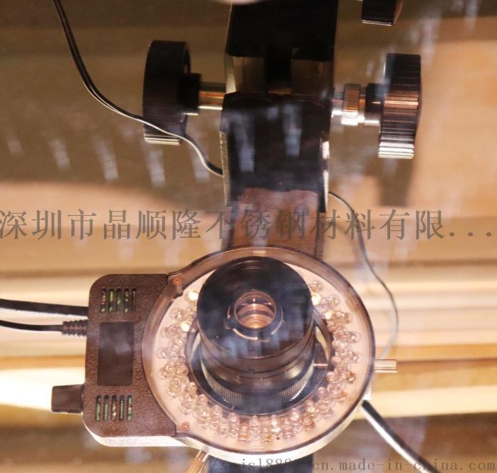晶顺隆生产供应镜面紫铜板紫铜镜面抛光882806765