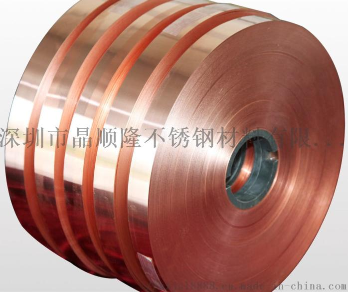 晶顺隆生产供应镜面紫铜板紫铜镜面抛光882806775