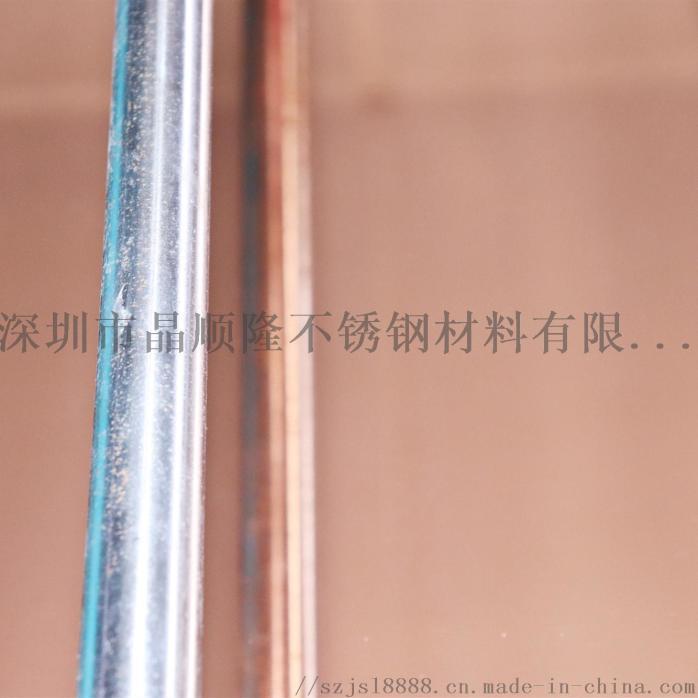 晶顺隆生产供应镜面紫铜板紫铜镜面抛光882806745