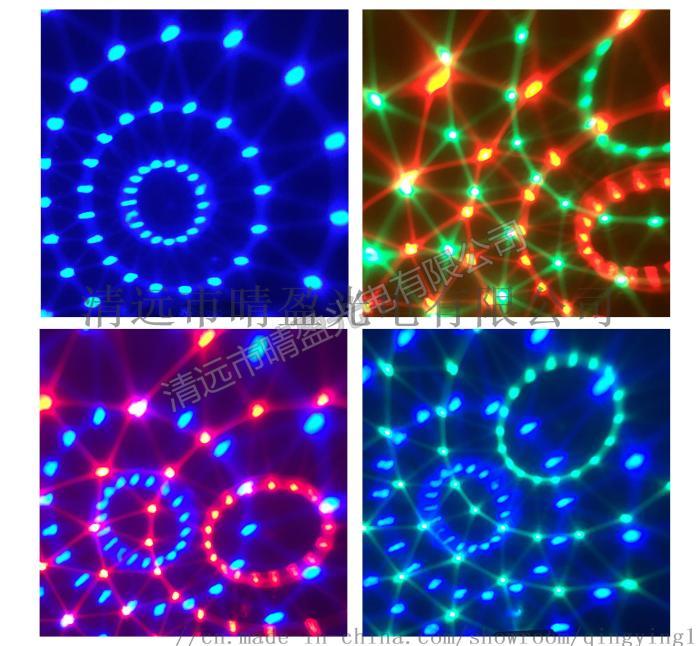 燈光實拍2.jpg