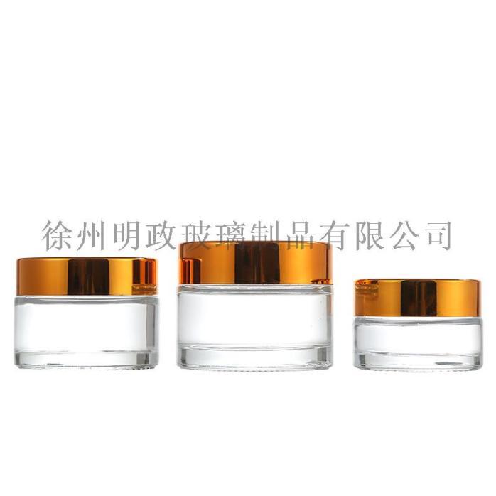 通透玻璃5g-200g護膚膏霜瓶子化妝品包材瓶子883029495