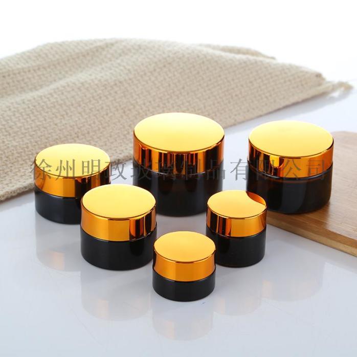 琥珀色茶色5g-200g面霜護膚膏霜瓶子避光瓶子883025975