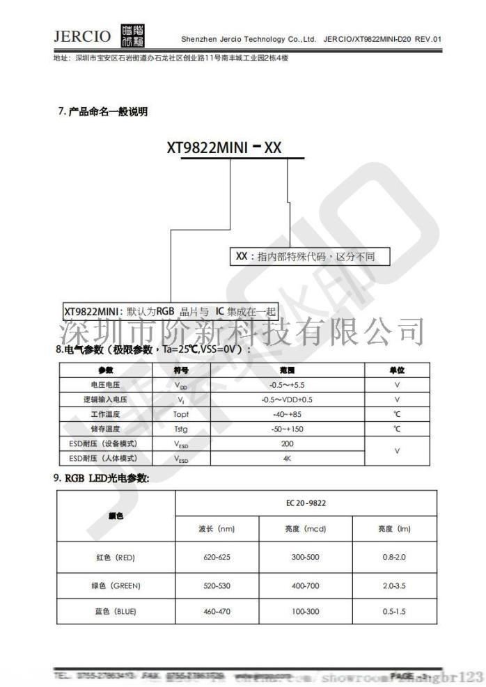 XT9822MINI-D20_03.jpg