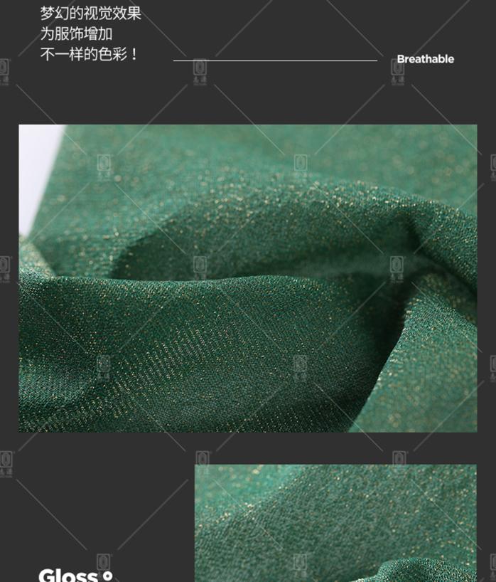 LSH型-金银线详情_11.jpg