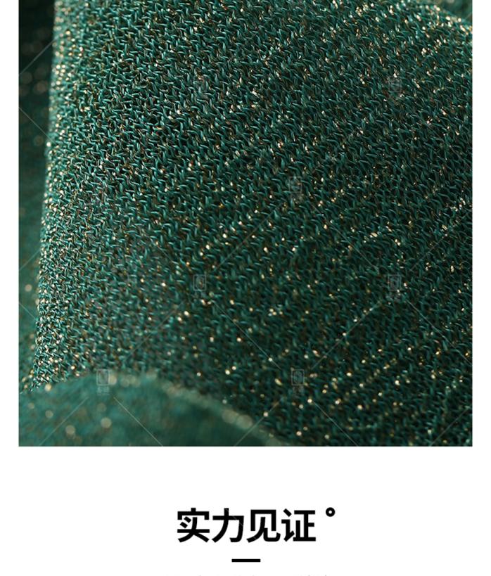 LSH型-金银线详情_13.jpg