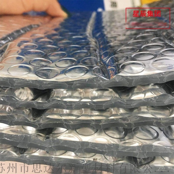 热电厂管道保温用长输低能耗热网专用抗对流层HAT-6/360-100127837815