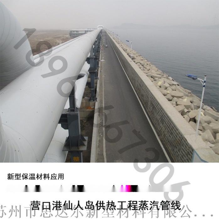 仙人岛工程项目.jpg