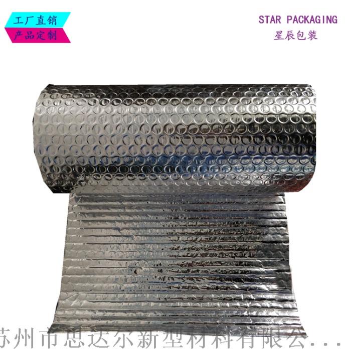 蒸汽管道保温用长输低能耗热网专用抗对流层HAT-6/360-100127837855