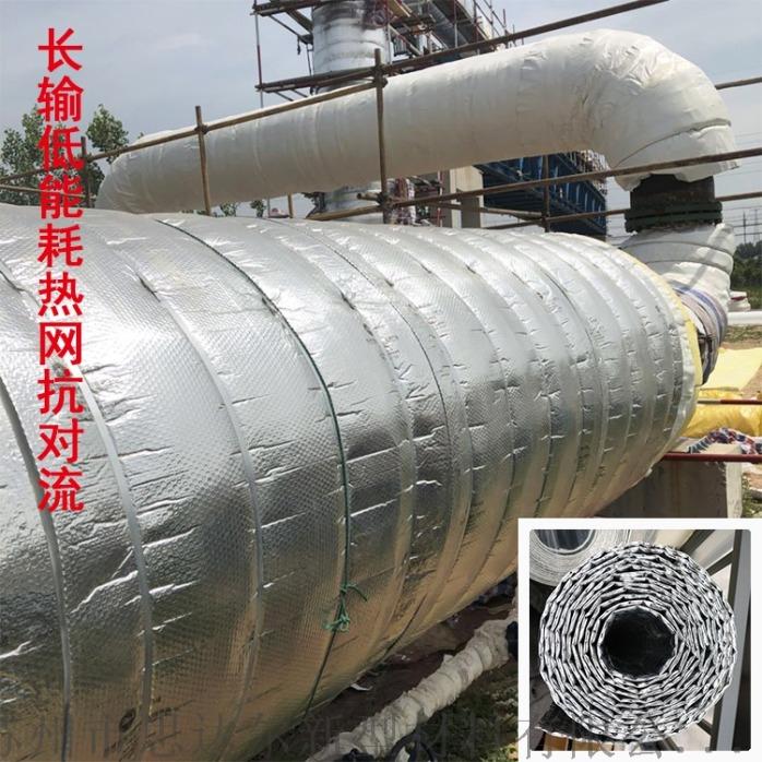蒸汽管道保温用长输低能耗热网专用抗对流层HAT-6/360-100127837805