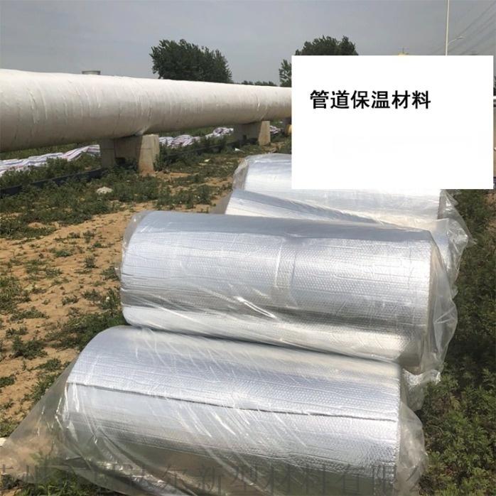 蒸汽管道保温用长输低能耗热网专用抗对流层HAT-6/360-100127837835