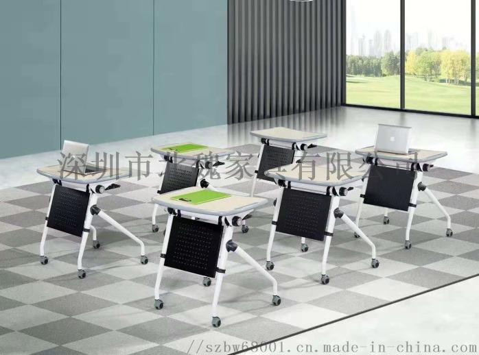 广东PXZ**梯形拼接六边形创意带轮培训桌椅126941535