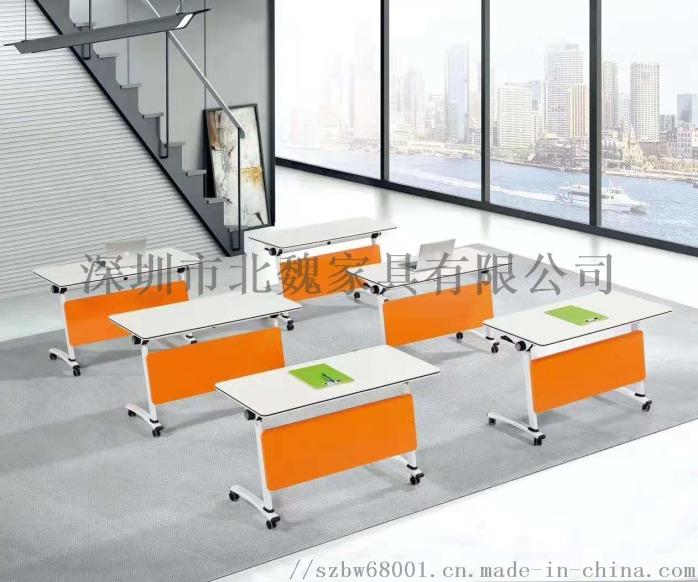 广东PXZ**梯形拼接六边形创意带轮培训桌椅126941375