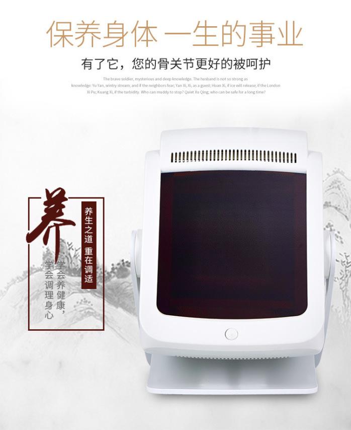 世紀醫生遠紅外線能量熱灸儀健康儀理療儀源頭廠家禮品883544895