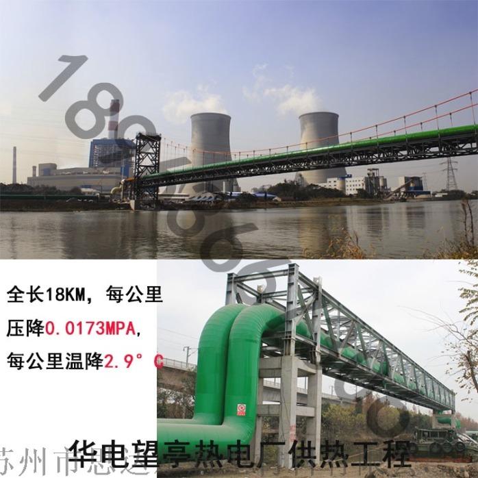 华电望亭热电厂.jpg