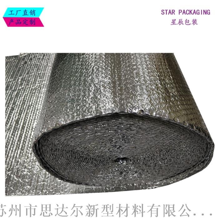 蒸汽管道保温用长输低能耗热网专用抗对流层HAT-6/360-100127837865
