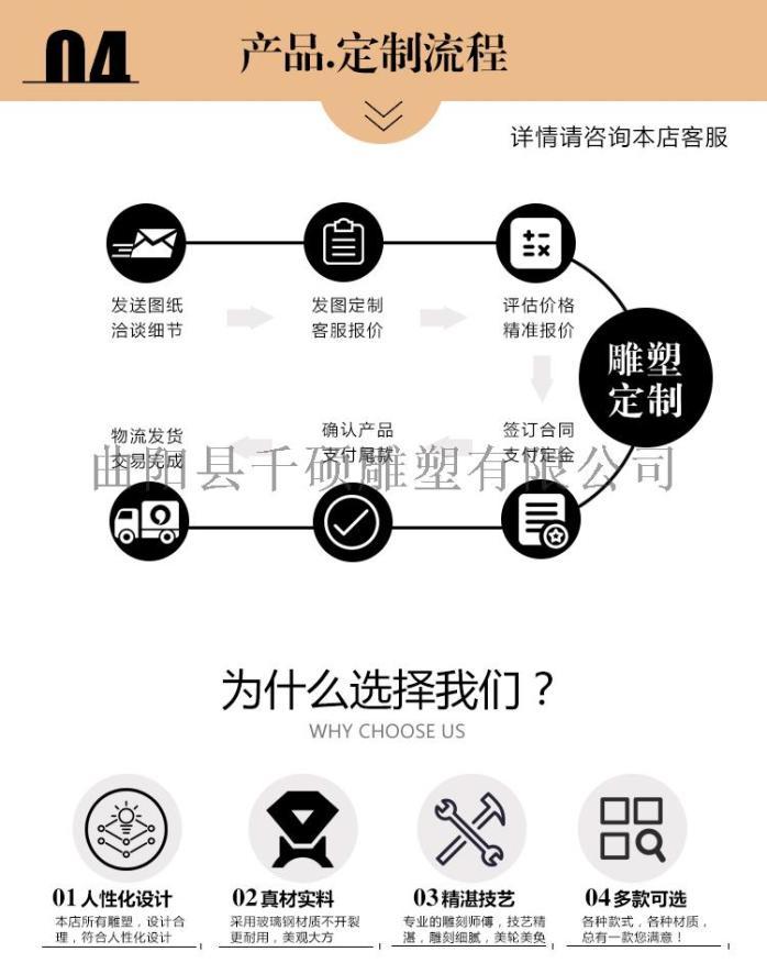 1688千碩詳情頁_07.jpg