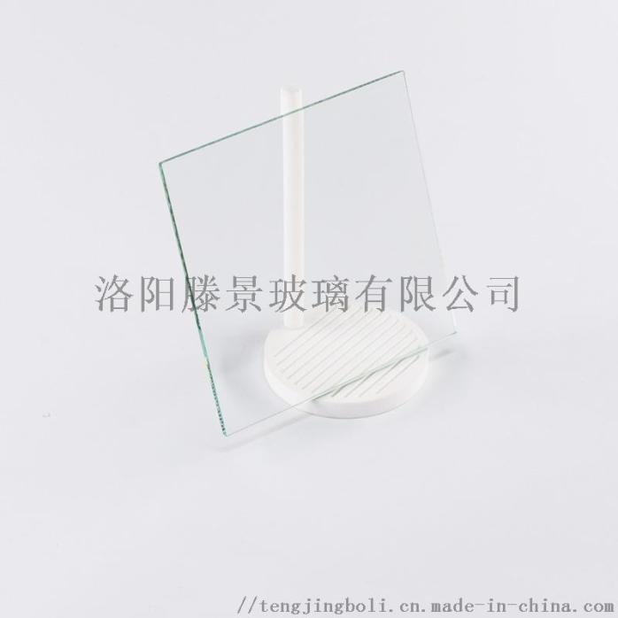 DSC_1340+.jpg