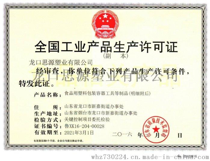 厂家订做琼脂粉、卡拉胶牛皮纸袋,QS食品级牛皮纸袋加塑料袋42590922