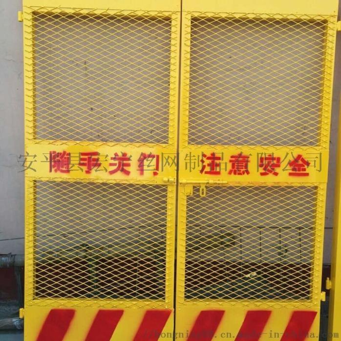 工地施工电梯门 施工电梯安全门883895775