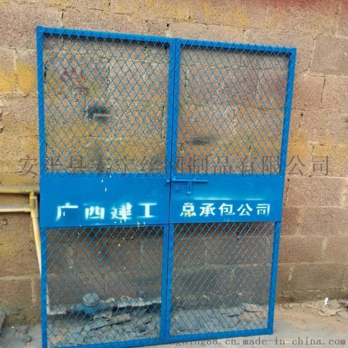 工地施工电梯门 施工电梯安全门128174735