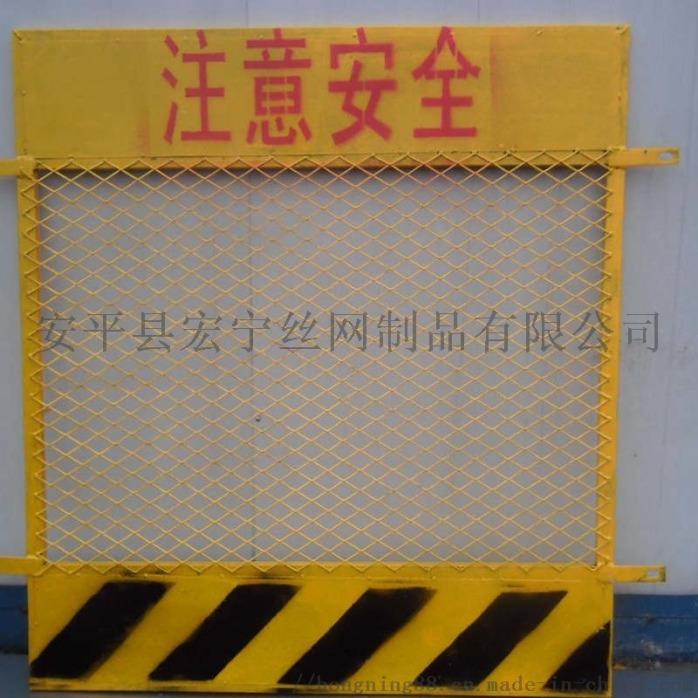 施工电梯井口防护门建筑施工安全电梯门883937065