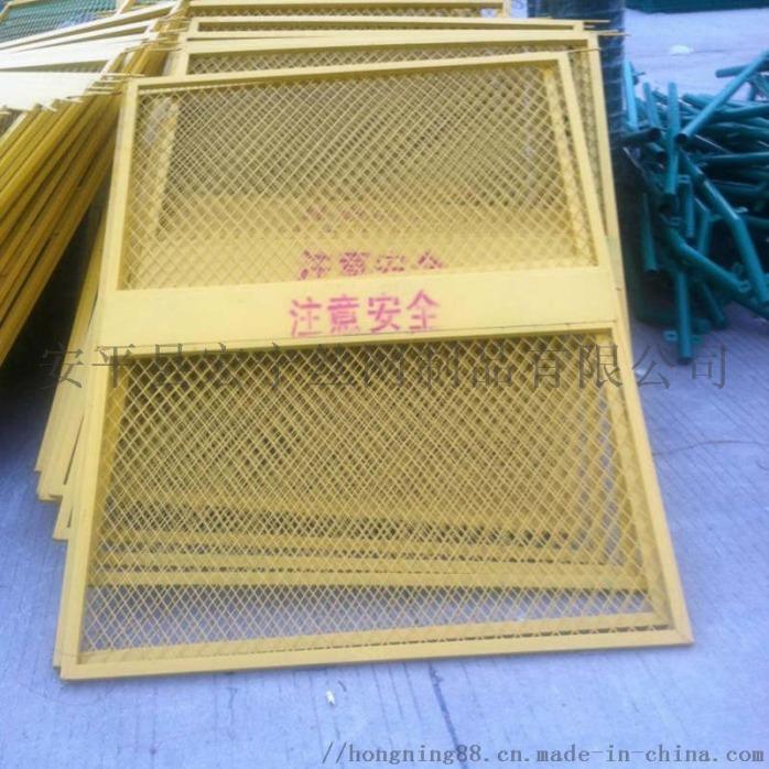 施工电梯井口防护门建筑施工安全电梯门883937055