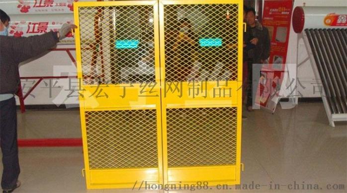 工地施工电梯门 施工电梯安全门128173875