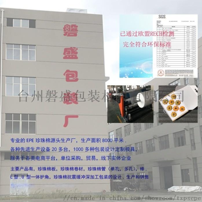 工廠圖.jpg