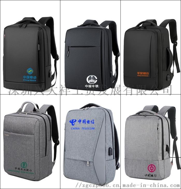 廣州深圳箱包廠生產揹包_雙肩電腦包-旅行包884395925