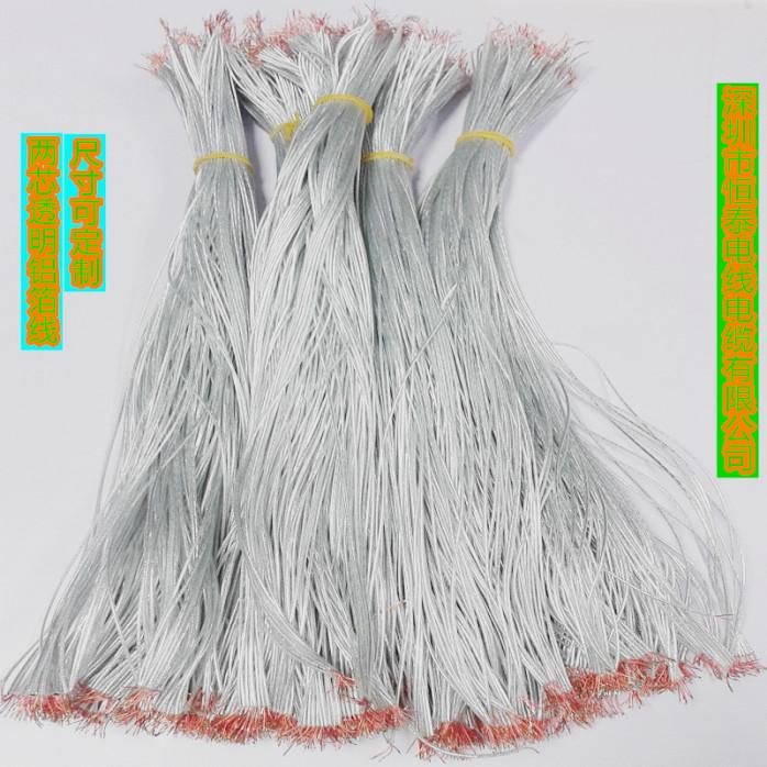 2芯1.5铝箔.jpg