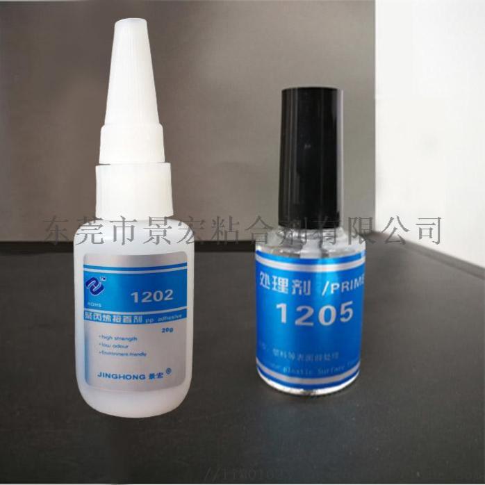 促进橡塑表面粘接力,770硅胶处理剂,PP促进剂884881195