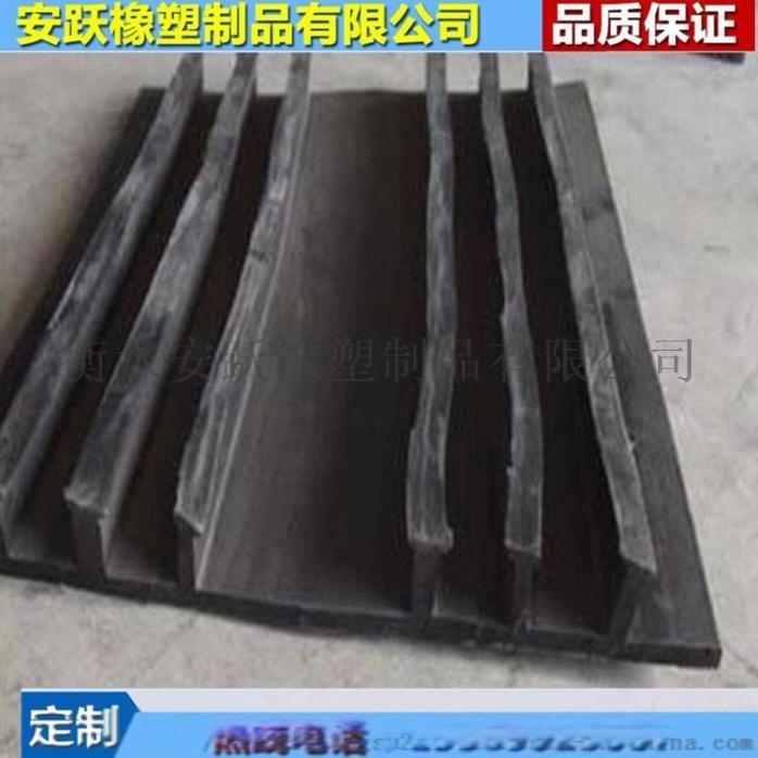桥梁建筑止水带 橡胶止水带堵漏 定做生产883020785