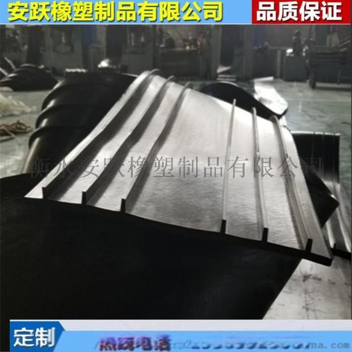 生产直销 橡胶板 背贴橡胶止水带 丁基胶带128050625