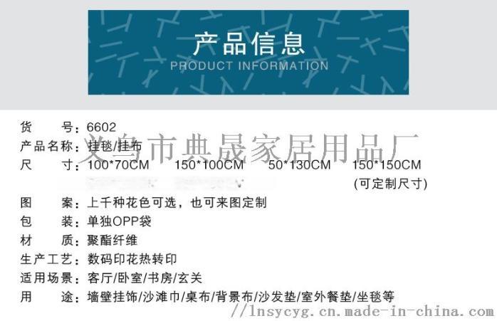 002產品資訊.jpg