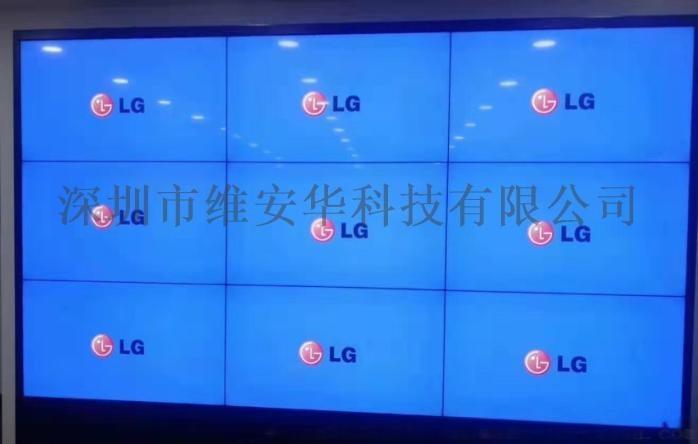 維安華 工業級液晶拼接屏 46 49 55 65127284465
