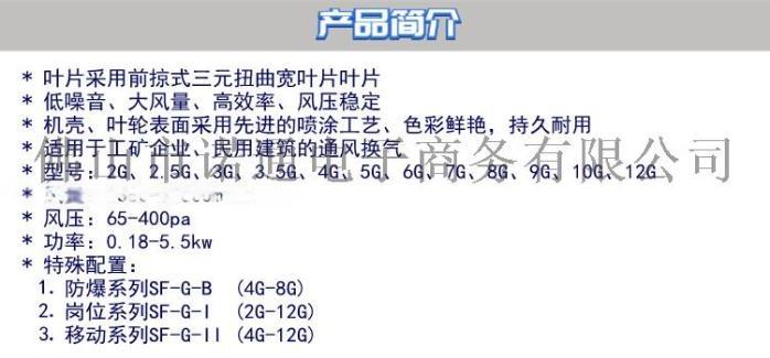 详情页 (2).jpg
