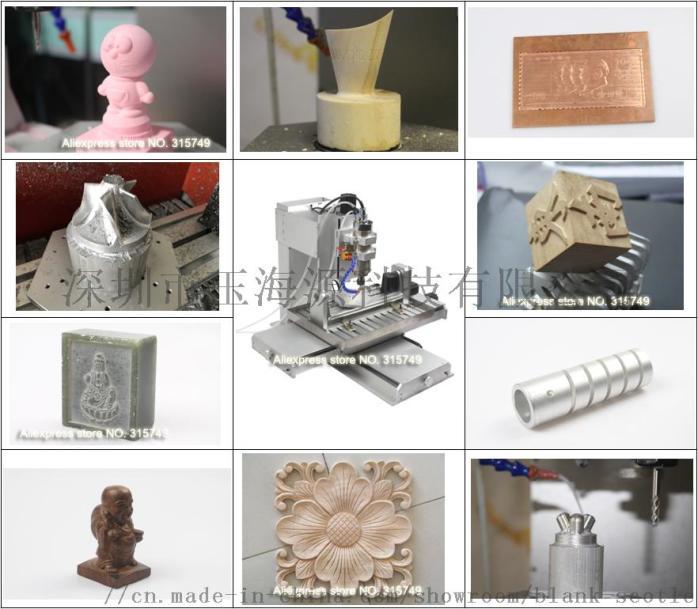 HY3040 5axis sample.jpg