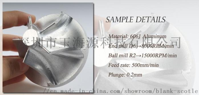 aluminum sample2.jpg