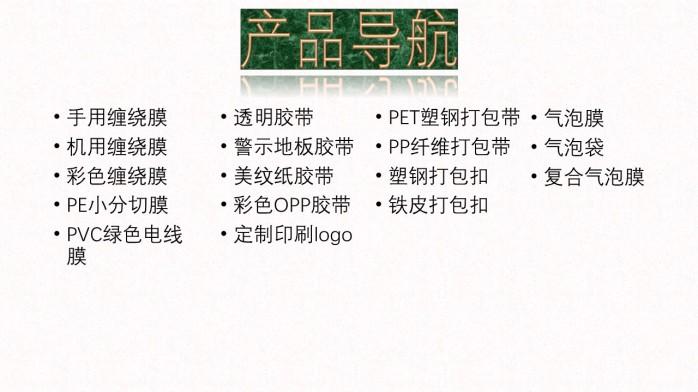 幻燈片3.JPG
