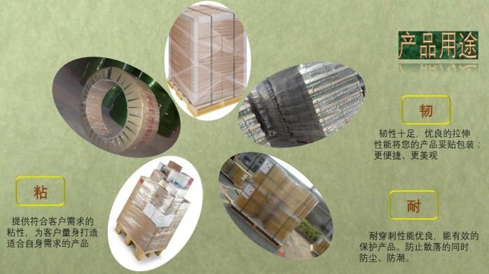 幻燈片7.JPG