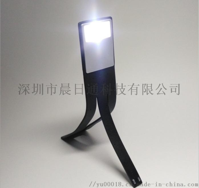 LED书夹灯主图1.png