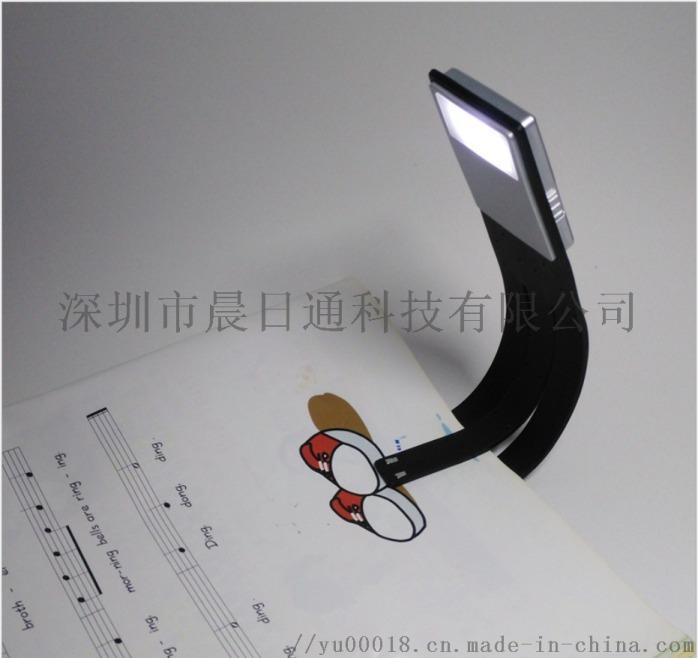 LED书夹灯主图2.png