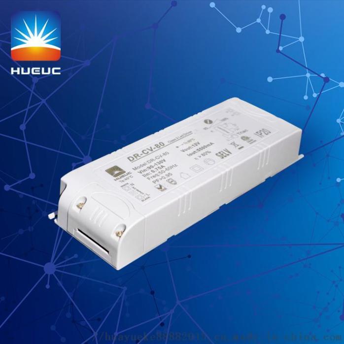 80瓦 DALI调光电源 智能led调光电源90683655