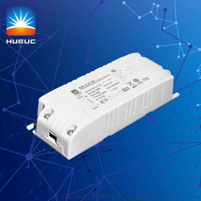 LED调光电源 20瓦可控硅调光恒流电源90646865
