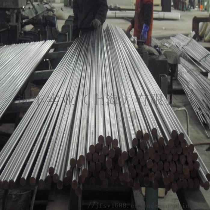 18Cr2Ni4WA高强度中合金渗碳钢钢棒成分861235815