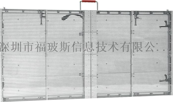 透明屏P3.91-7.81 正发光 (1).jpg