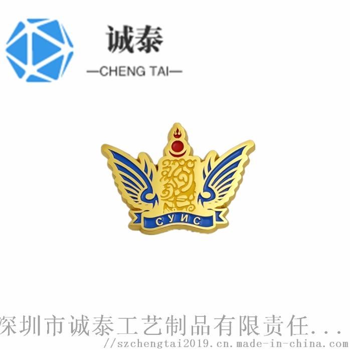 仿琺琅徽章定製鍍金徽章製作西安金屬徽章定製882671105