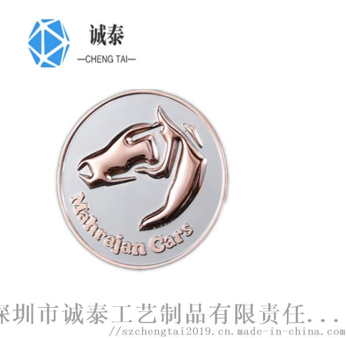 仿琺琅徽章定製鍍金徽章製作西安金屬徽章定製127520945