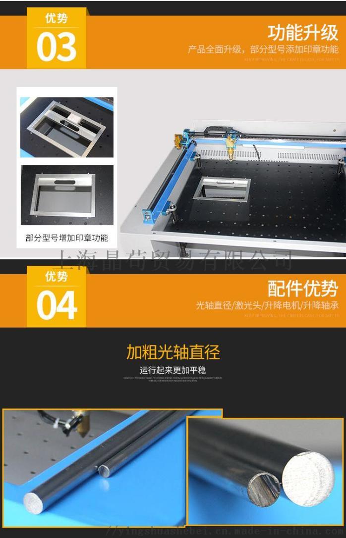 4060激光雕刻机 (5).jpg